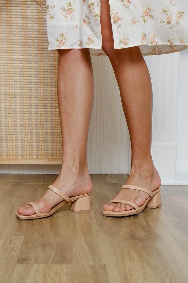 Simple Steps Ahead Strap Heels Nude